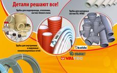 Реализуем полипропиленовые гофрированные трубы ф 110 - 500