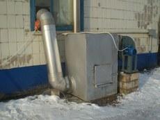 Производство и реализация твердотопливных котлов, тепловенте