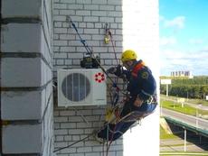 Монтаж ремонт и обслуживание кондиционеров