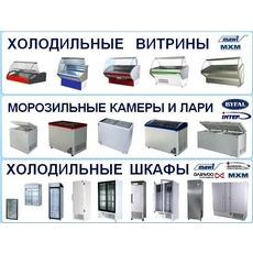 Лари морозильные Juka, Byfal, Pосс, Inter, Crystal, Ugur, Kl